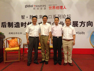 China BBS van globale Managers leverancier